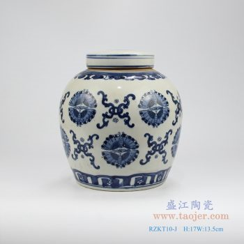 RZKT04-Y 仿古 手绘青花蝴蝶纹茶叶罐 盖罐