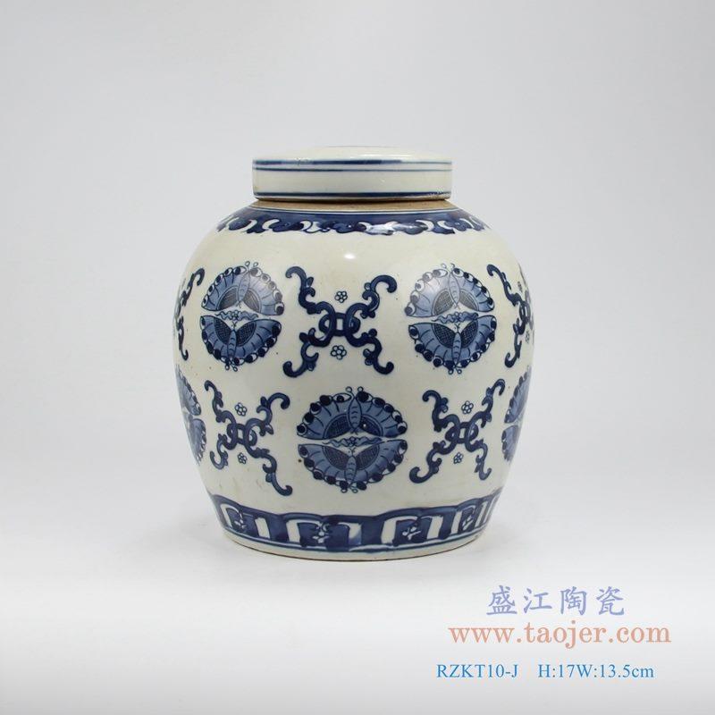 RZKT04-Y 手绘青花蝴蝶纹茶叶罐 正面图