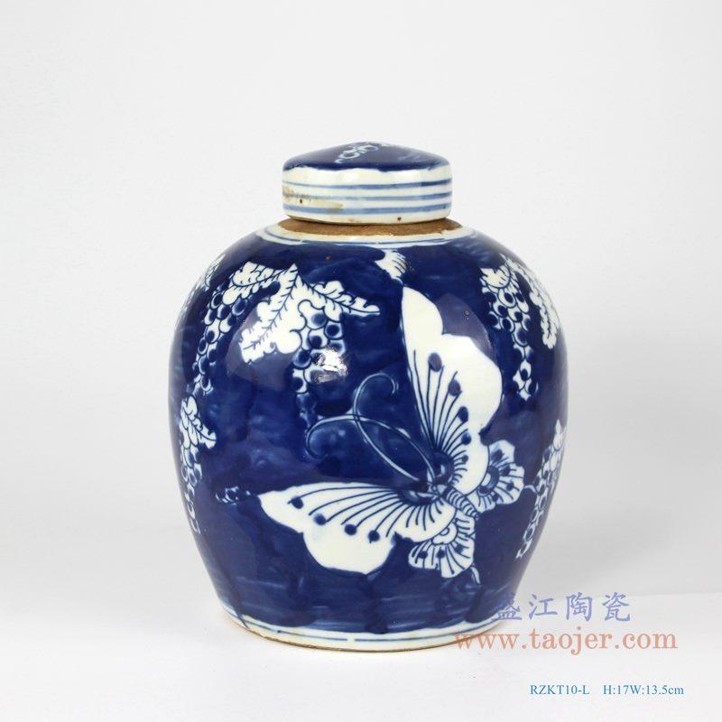 RZKT10-L手绘青花蝴蝶纹茶叶罐 正面图