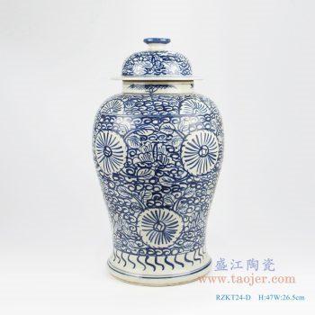RZKT24-D 仿古 手绘青花写意缠枝莲花卉将军罐