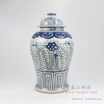 RZKT24-E 仿古 手绘青花写意 缠枝串花将军罐