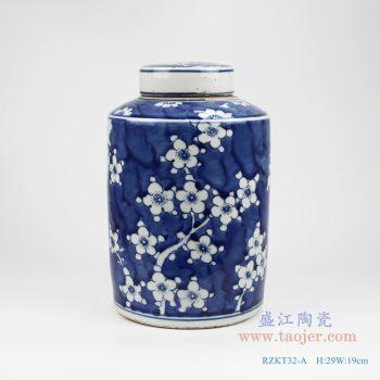 RZKT32-A 仿古 手绘青花冰梅直身民罐 带盖罐 迷你