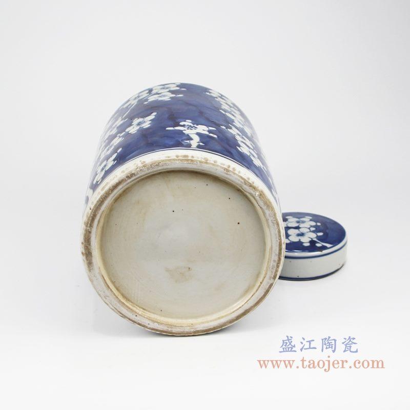 RZKT32-A 仿古 手绘青花冰梅直身罐 底部图
