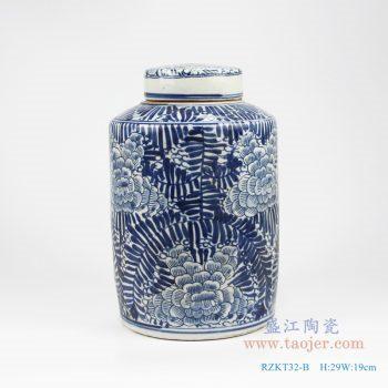 RZKT32-B 仿古手工青花缠枝牡丹纹茶叶罐带盖直身罐
