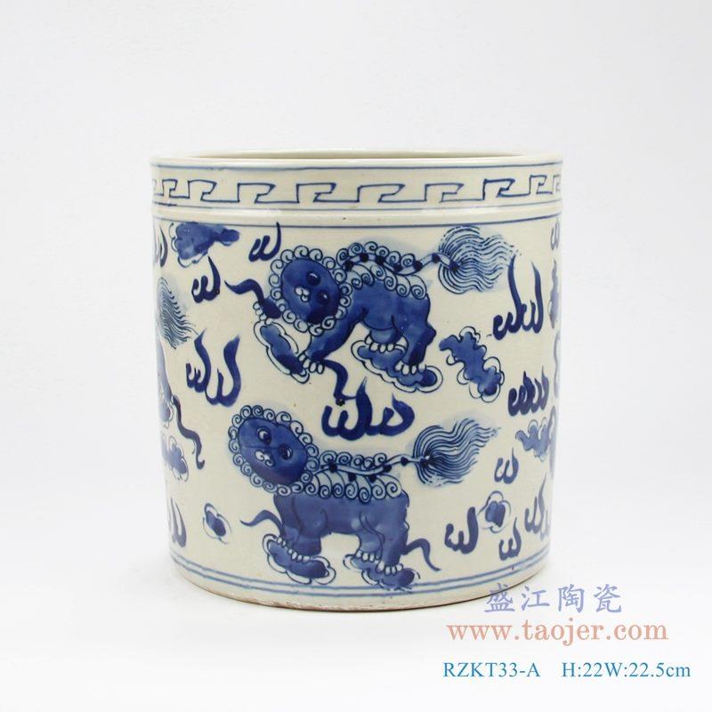 RZKT33-A 手绘青花舞狮图笔筒 正面图