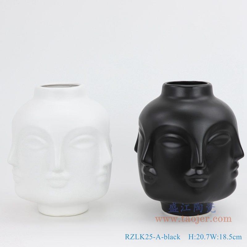 上图:RZLK25-A北欧缪斯哑光黑色白色陶瓷六面人脸花瓶 组合图 微笑的朵拉侧面 购买请点击图片