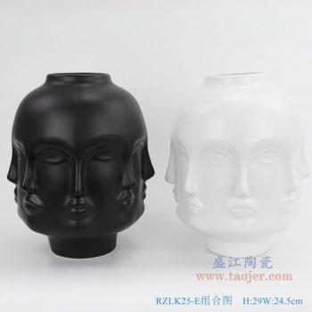 RZLK25-E-black 北欧缪斯哑光黑色陶瓷八面人脸花瓶悲伤的朵拉