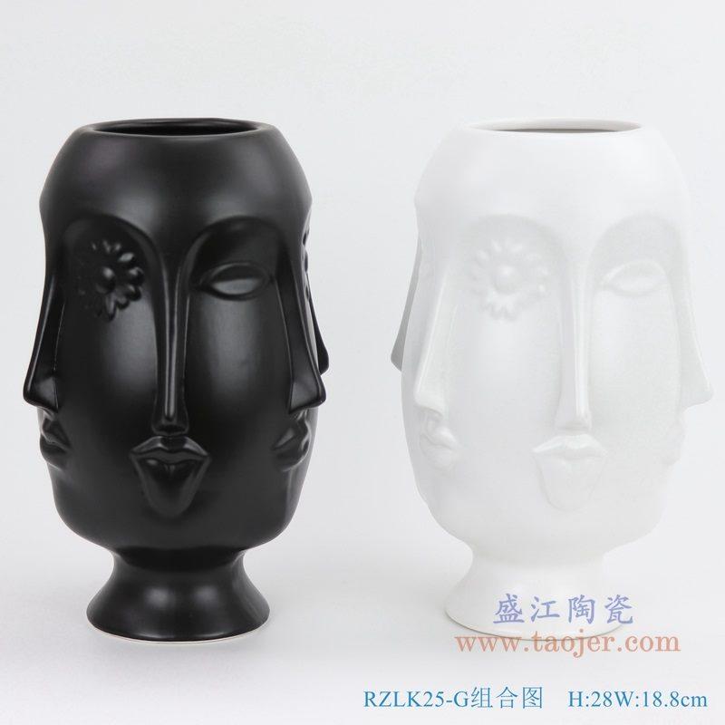 上图:RZLK25-G组合图 北欧缪斯哑光黑色白色陶瓷六面人脸花瓶俏皮的伊迪 购买请点击图片