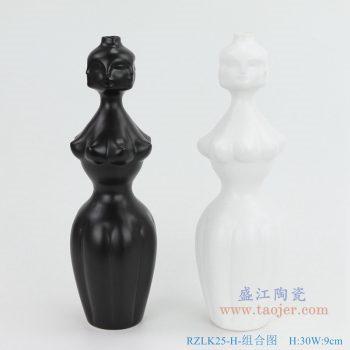 RZLK25-H-black 北欧缪斯哑光黑色陶瓷人脸花瓶 妖娆的伊迪