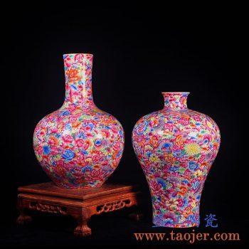 RZLS09 手绘粉彩万花 花卉梅瓶