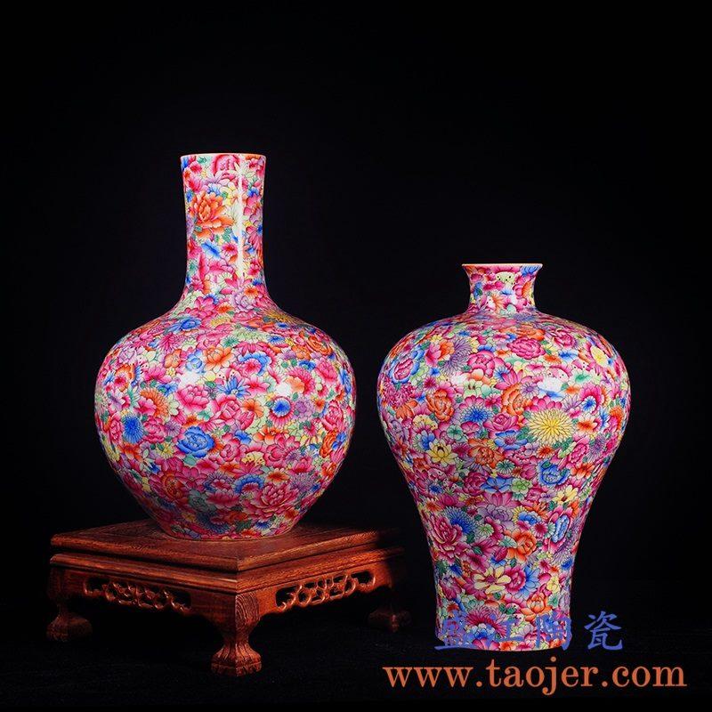 上图:RZLS04-RZLS09手绘粉彩万花 花卉天球 梅瓶组合图 正面  购买请点击图片