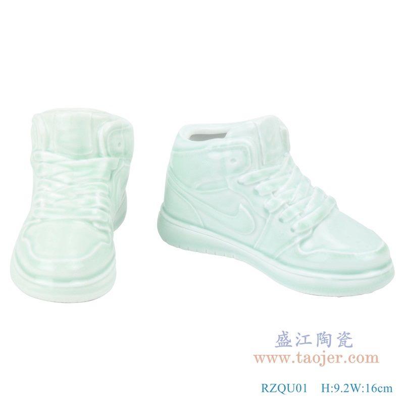 上图:RZQU01鸭蛋青陶瓷雕刻耐克鞋子NIKE  AJ   白底图 购买请点击图片