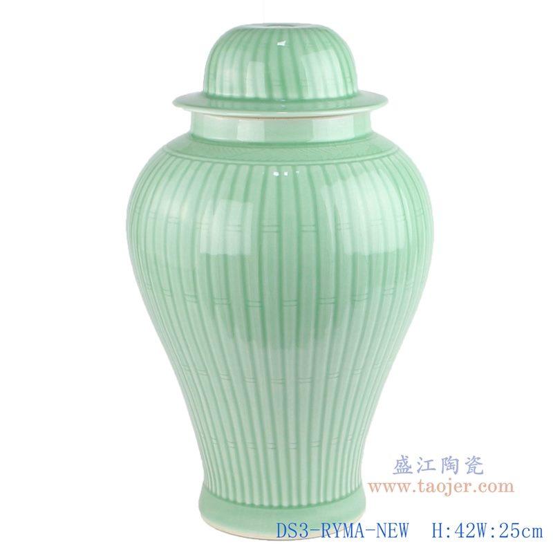 上图:影青雕刻条纹陶瓷将军罐灯具正面图 购买请点击图片