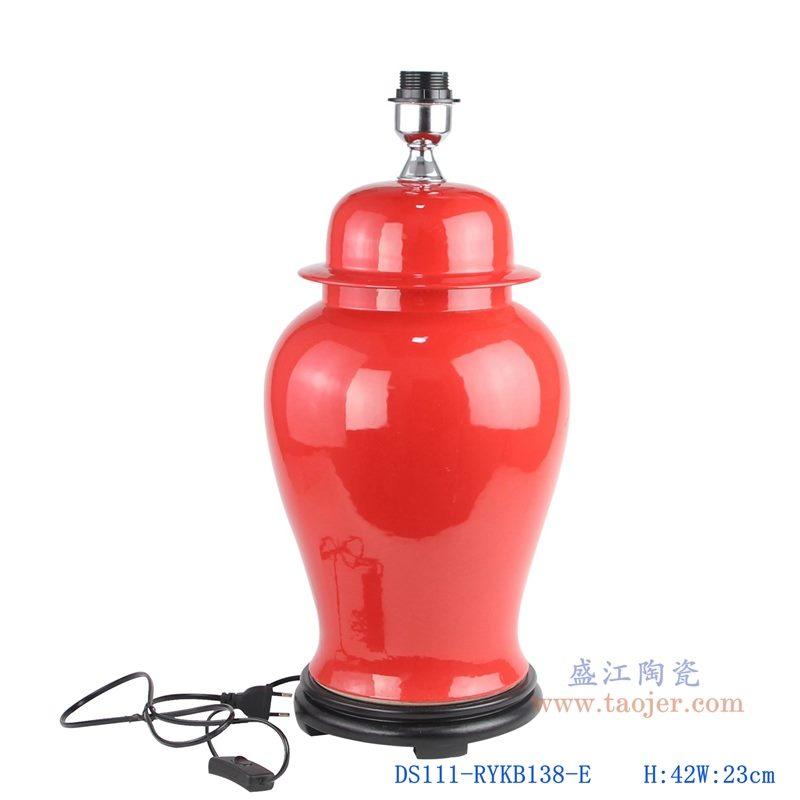 上图:颜色釉酒红色陶瓷将军罐灯具正面图 购买请点击图片