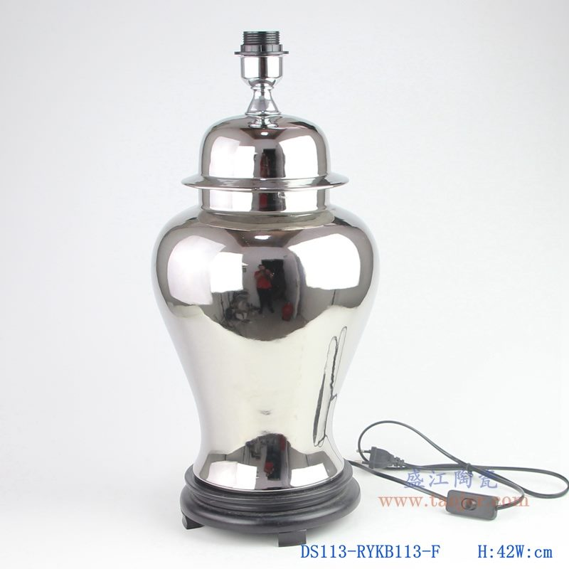 上图:银色镀银陶瓷将军罐灯具正面图  购买请点击图片