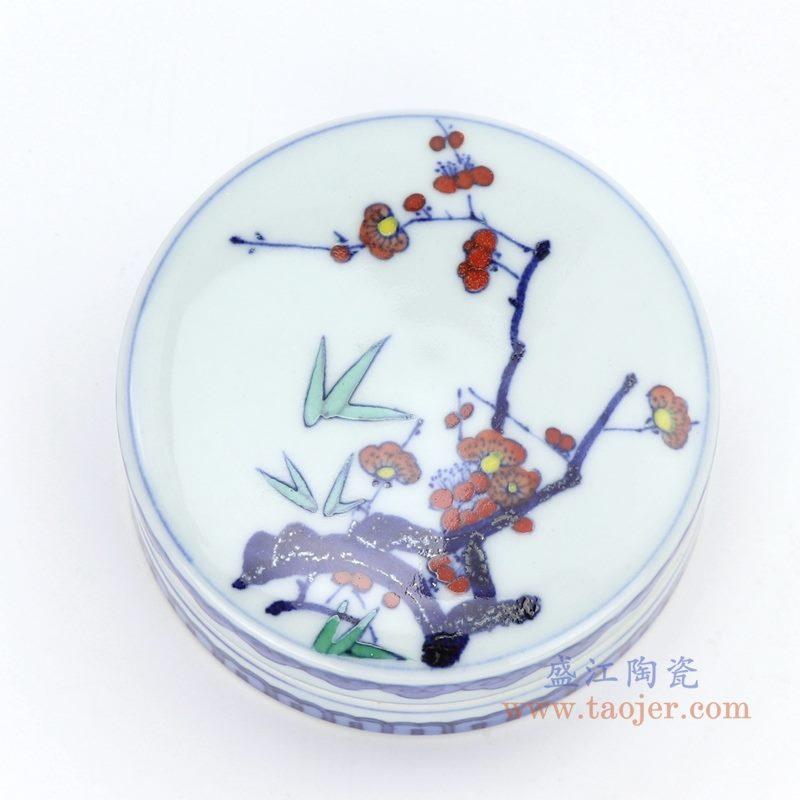 上图:粉彩梅花 带盖印尼盒梳妆胭脂盒陶瓷圆盒子 购买请点击图片