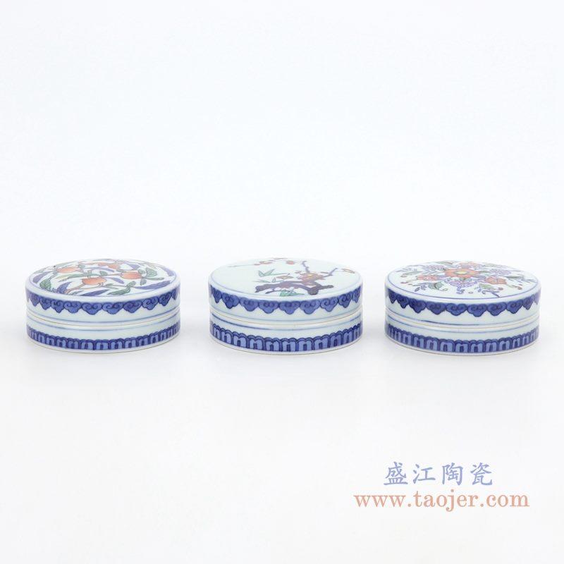 上图:粉彩寿桃,梅花,花卉三件套 带盖印尼盒梳妆胭脂盒陶瓷圆盒子 购买请点击图片