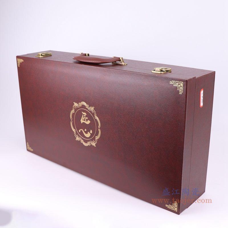 上图 :红色14件套酒具 皮制包装礼盒子 购买请点击图片
