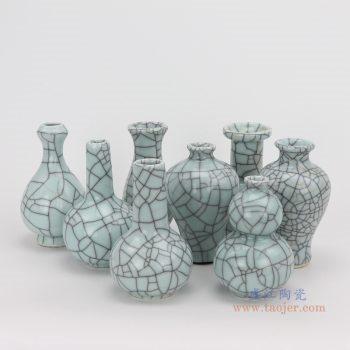 RYXC18-组合 龙泉青瓷哥窑开片裂纹釉铁线纹小件花瓶梅瓶、玉春瓶、葫芦瓶等