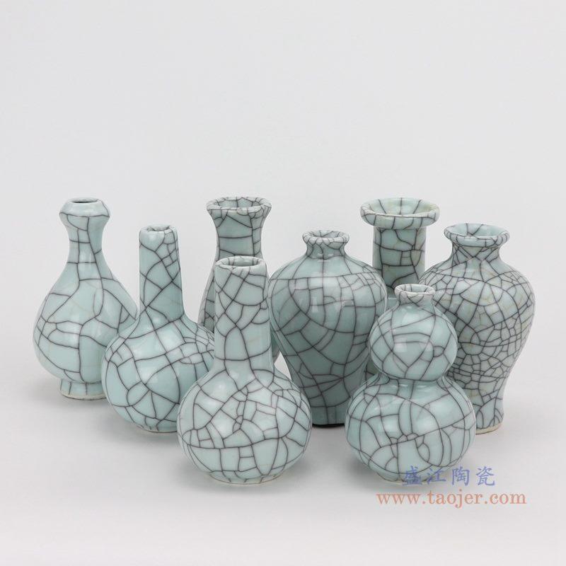 上图:龙泉青瓷哥窑开片裂纹釉铁线纹小件花瓶组合图片  购买请点击图片
