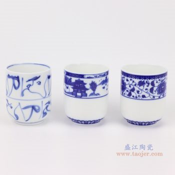 RYYY45-A-B-C-青花园林图案缠枝莲纹,手绘刀纹直口杯子