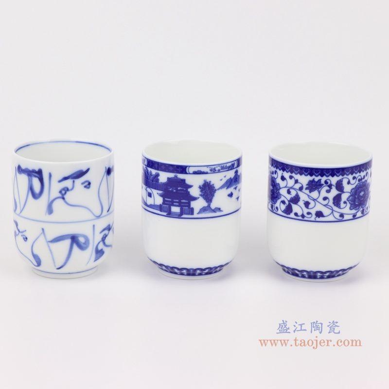 上图:青花手绘刀纹缠枝莲纹,园林山水文图案直口杯子组合图 购买请点击图片