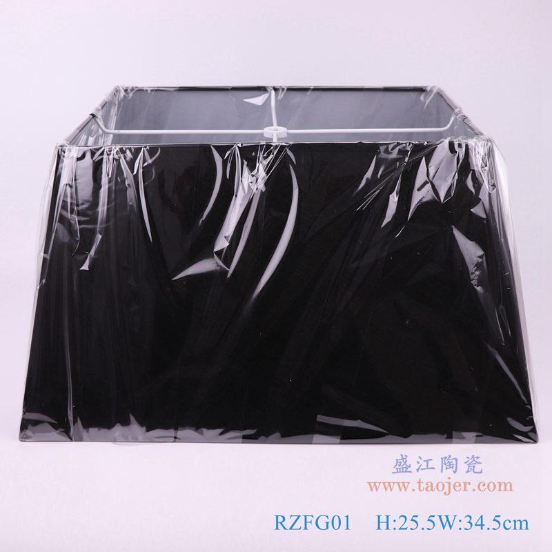 上图:黑色长方形帆布灯罩正面图  购买请点击图片