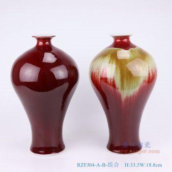 RZFJ04-A-颜色釉窑变郎紅釉红底流黄梅瓶