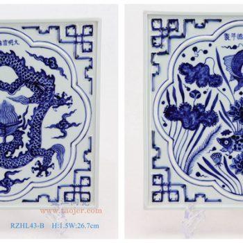 RZHL43-A-B 仿古青花手绘大明宣德鱼藻纹龙纹雕刻四方茶盘
