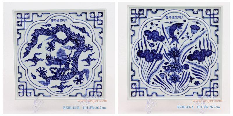 上图:仿古青花手绘大明宣德云龙纹鱼藻纹雕刻四方茶盘组合图  购买请点击图片
