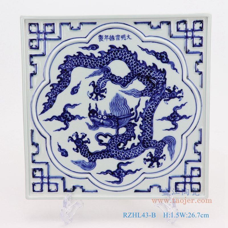 上图:仿古青花手绘大明宣德云龙纹纹雕刻四方茶盘  购买请点击图片