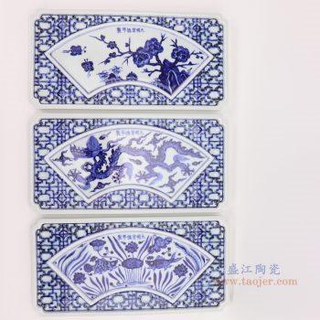 RZHL44--A-B-C-仿古青花手绘大明宣德鱼藻纹龙纹花卉扇形开光雕刻长方形如意茶盘