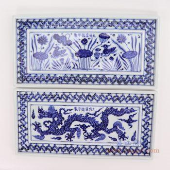 RZHL45-A-B-仿古青花手绘大明宣德云龙纹鱼藻纹方形开光雕刻长方形茶盘