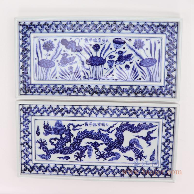 上图:仿古青花手绘大明宣德云龙纹鱼藻纹方形开光雕刻长方形茶盘组合图 购买请点击图片
