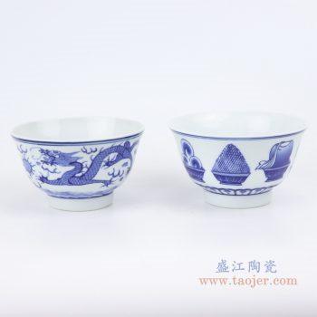 RZIN11-青花八宝纹4.3寸碗 白瓷敞口碗4.3寸白碗 青花双龙戏珠云龙纹4寸碗