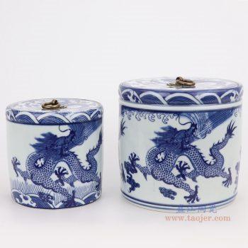 RZNV09-A组合 青花海水龙纹带铜环盖子圆直筒茶叶罐子大小号