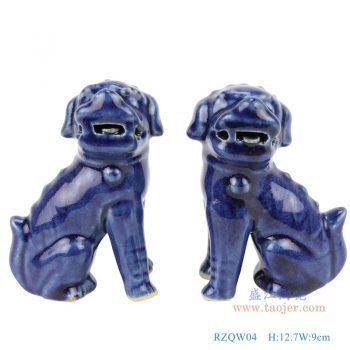 RZQW04-祭蓝深蓝狮子狗坐姿雕塑瓷狮