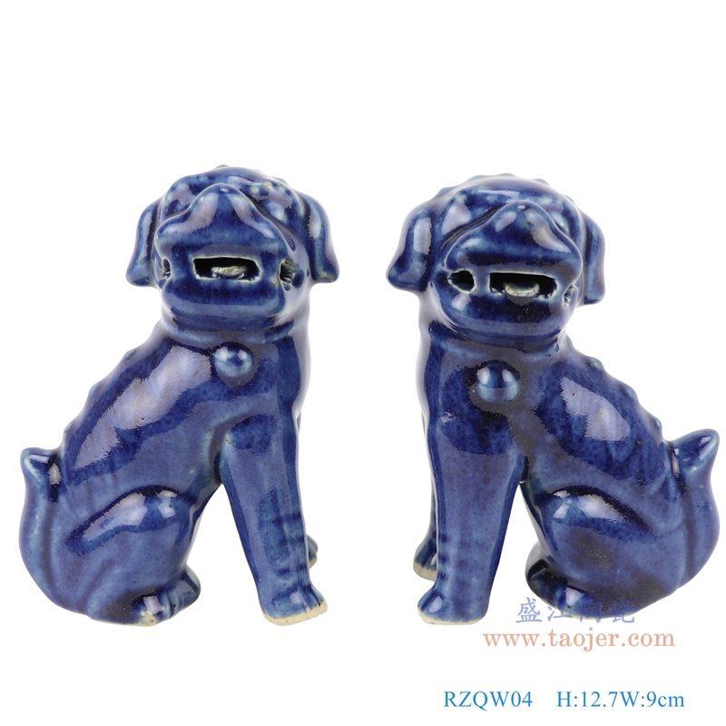 上图;祭蓝深蓝狮子狗坐姿雕塑瓷狮正面图 购买请点击图片