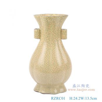 RZRC01-五大名窑仿宋哥窑开片双耳六方花口瓜棱纹小花瓶