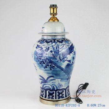 DS110-RZFZ02-A-手绘青花花鸟陶瓷将军罐灯具