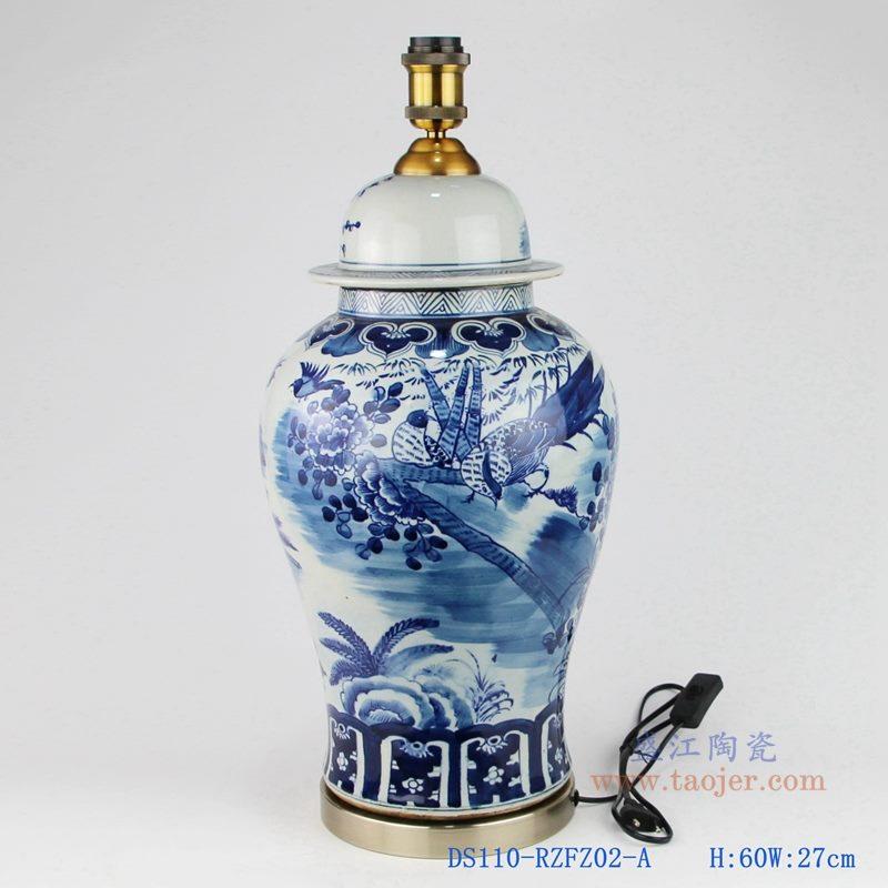 上图 手绘青花花鸟陶瓷将军罐灯具正面图片 购买请点击图