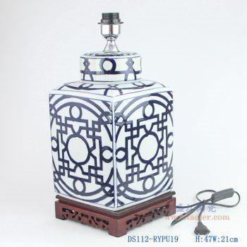 DS112-RYPU19-青花四方铜钱纹回子纹茶叶罐陶瓷灯具