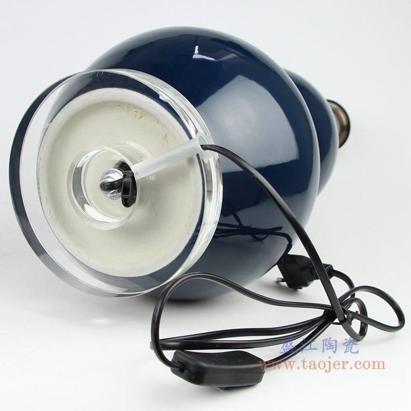 上图:深蓝祭蓝颜色釉陶瓷葫芦灯具底部图 购买请点击图片