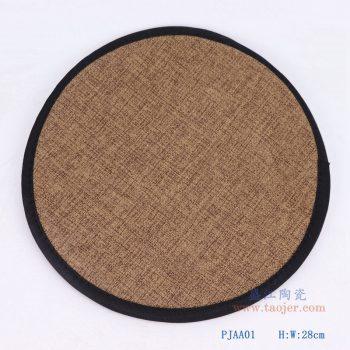 PJAA01-亚麻色凳子坐垫