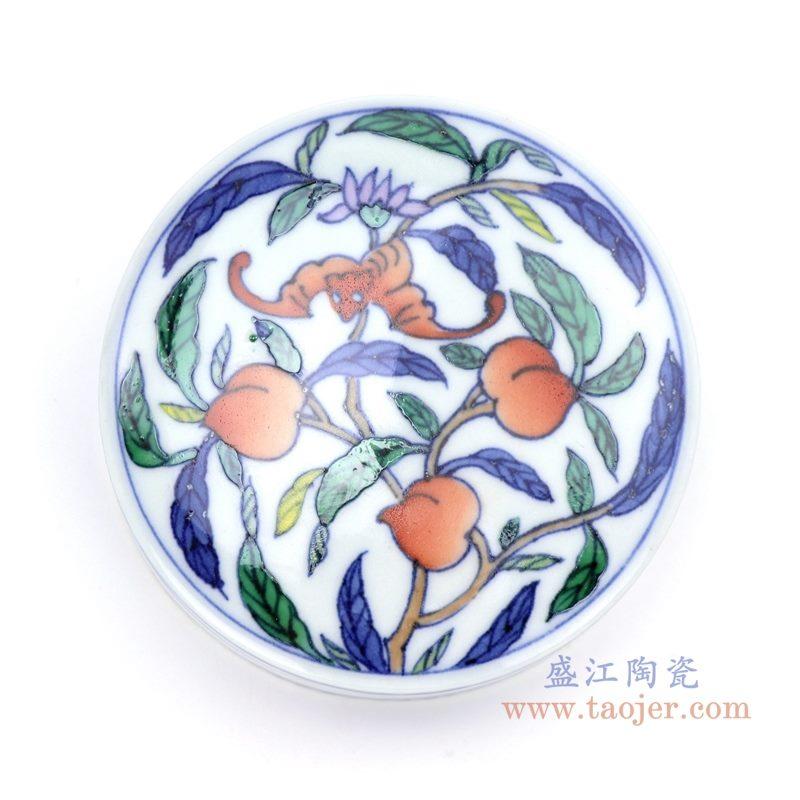 上图:粉彩寿桃 带盖印尼盒梳妆胭脂盒陶瓷圆盒子 购买请点击图片