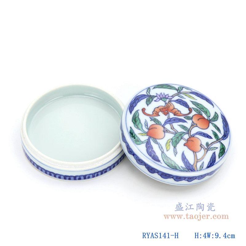 上图:粉彩寿桃 带盖印尼盒梳妆胭脂盒陶瓷圆盒子开合图 购买请点击图片