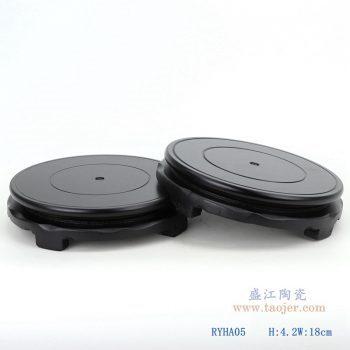 RYHA05-哑光黑色圆形7寸灯具底座
