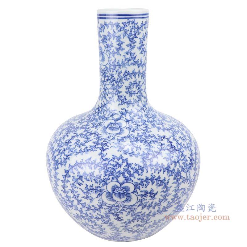上图:青花缠枝串花藤纹天球瓶小号 购买请点击图片