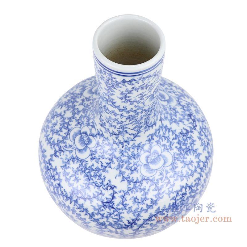 上图:青花缠枝串花藤纹天球瓶口部图 购买请点击图片