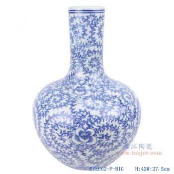 RYLU62-F组合-青花缠枝串花藤纹天球瓶大号,小号